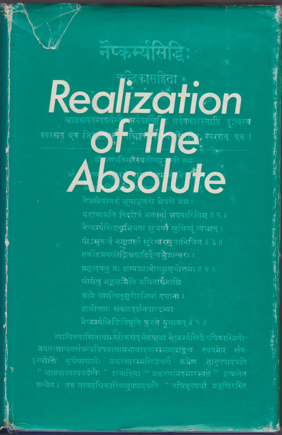 cover image of Realization of the Absolute, The Naiskarmya Siddhi of Sri Suresvara