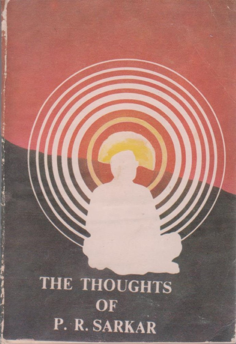 cover image of The Thoughts of P. R. Sarker (Ananda Marga), for sale in New Zealand