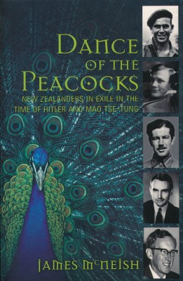 cover image of Dance of the Peacocks